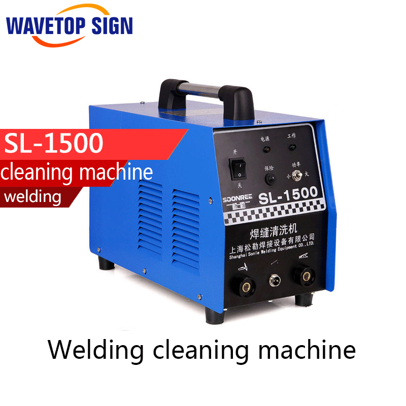weld cleaning machine SL-1500  High stainless steel welding  TIG welding washing machine  cleaning and polishing machine 76zy02 euro style 4 gears weld feeder assembly for mig welding machine