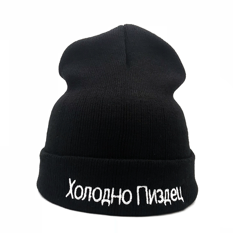 New Russian Letter Embroidery   Beanies   Hat Man Woman Fashion Very Cold Warm Winter Cap Knit Soft Caps Bone Ski   Skullies   Cotton