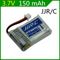 3.7v 150mah JJRC H20 RC Quadcopter Spare parts 150mah LIPO Battery Original 1pcs bateria JJRC H20 Battery for toys 1.25p