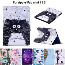 Fashion Painted Tablet Case For Apple iPad Mini 1 2 3 Smart