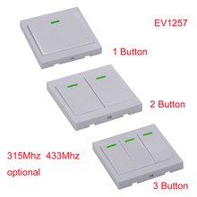 Wall Panel Wireless Remote Transmitter Control 1CH 2CH 3CH Sticky Smart Home for Living Room Bedroom 315 / 433.92 MHZ