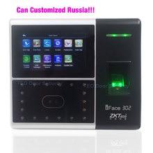 ZKTeco iface302 отпечаток лица биометрический Технология уход за кожей лица машина распознавания Linux Системы FaceCode ПК программным обеспечением системы контроля доступа