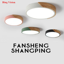 Nordic ultra-thin LED ceiling lighting ceiling lamps for the living room chandeliers Ceiling for the hall modern ceiling lamp(China)