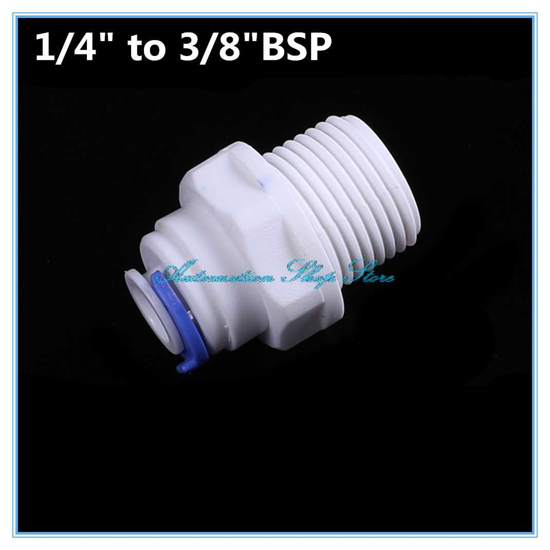 "1/4"" OD Tube * 3/8 "" BSP Male Quick Connection Water Purifier Fittings Aquarium RO Water System"