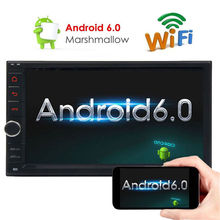 QUAD CORE Android 6.0 Double Din Car Stereo Radio GPS Wifi 3G OBD2 No DVD Player