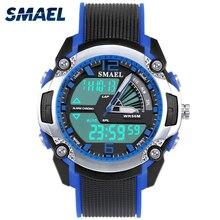 Kids Digital Watch Waterproof 50m LED Quartz Dual Time Wirstwatch Digital Wach 1343 Shock Watches Children Clock Boy Sport Watch