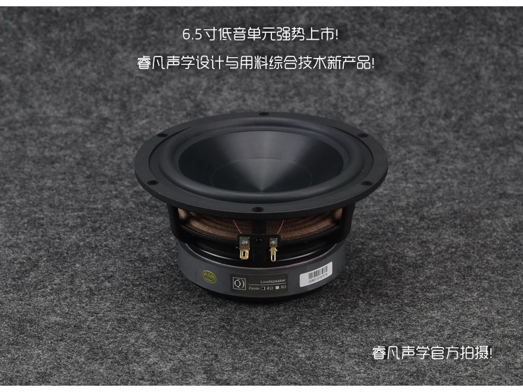 2PCS 2019 AIRS New 6.5inch Woofer Speaker Driver Unit Aluminum Ceramic Mixed Cone Casting Aluminum Frame 4/8ohm 100W D175mm