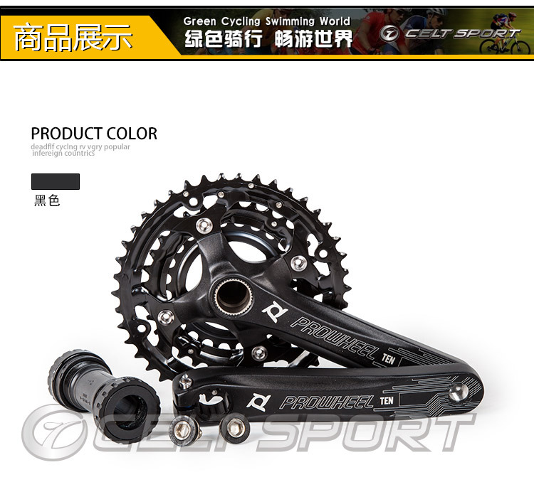 PROWHEEL Mountain bike chainwheel  crankset MTB crankset bicycle accessories prowheel chariot 53t folding bike road bike crankset 170 crank bicycle chainwheel 170l 170mm for sp8 8s 9s speed