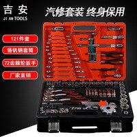 121 Pcs 2/1'' 3/8 1/4' DR Socket Set Car Repair Tool CR V Ratchet Set Torque Wrench Combination Bit Chrome Vanadium
