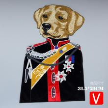 embroidery dogs patches for jackets,dogs badges jeans,animals appliques A105