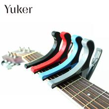 Yuker Quick Change Clamp Key Capo For Tone Adjusting Acoustic Electric Guitar Ukulele