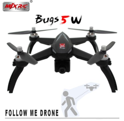 все цены на MJX Bugs 5 W B5W RC Drone Brushless Motor GPS Drone 5G WIFI 1080P FPV Professional camera dron RC Quadcopter VS X4 RC Helicopter онлайн
