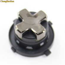 ChengHaoRan 1pcs Brand New Grey Rotate button Cross key switch for For Xbox 360 Controller Rotatable Buttons