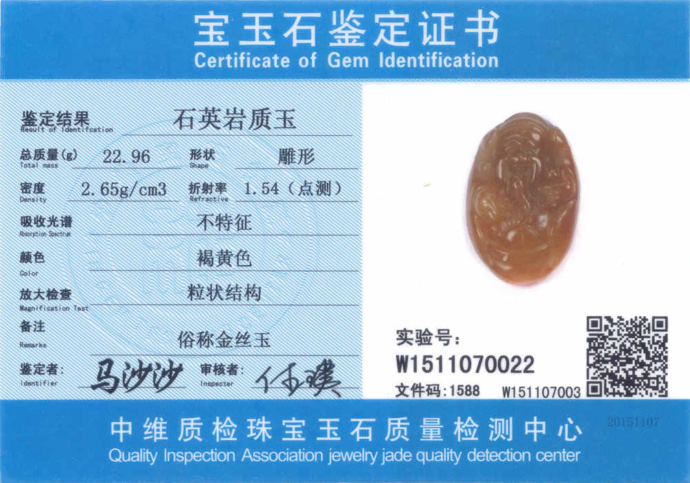 Yumten ヒスイペンダント男性ジュエリー中国風ネックレス手彫レトロビーズチェーンレイキヒーリングフィジェットスピナーラッキーギフト