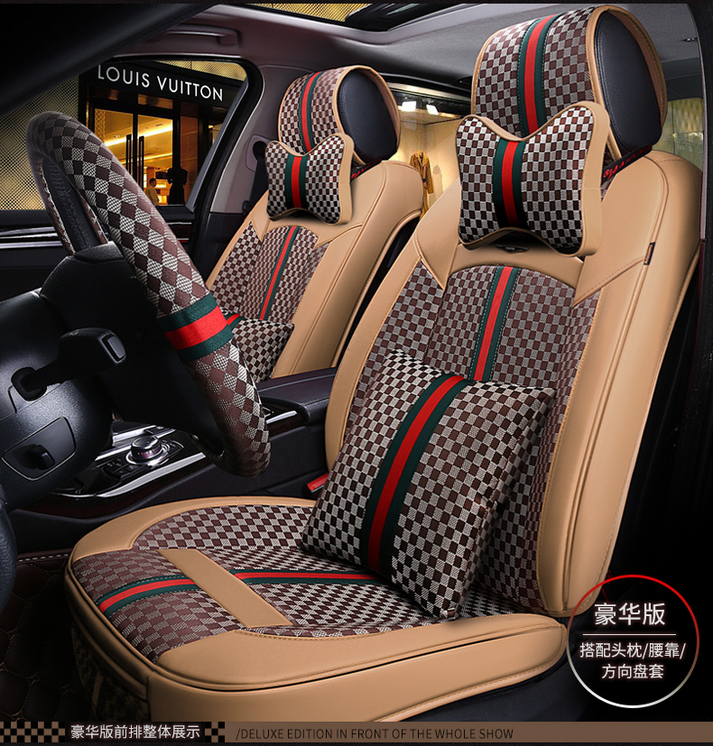 Aliexpress Buy Luxury Car Seat Cover Interior Parts