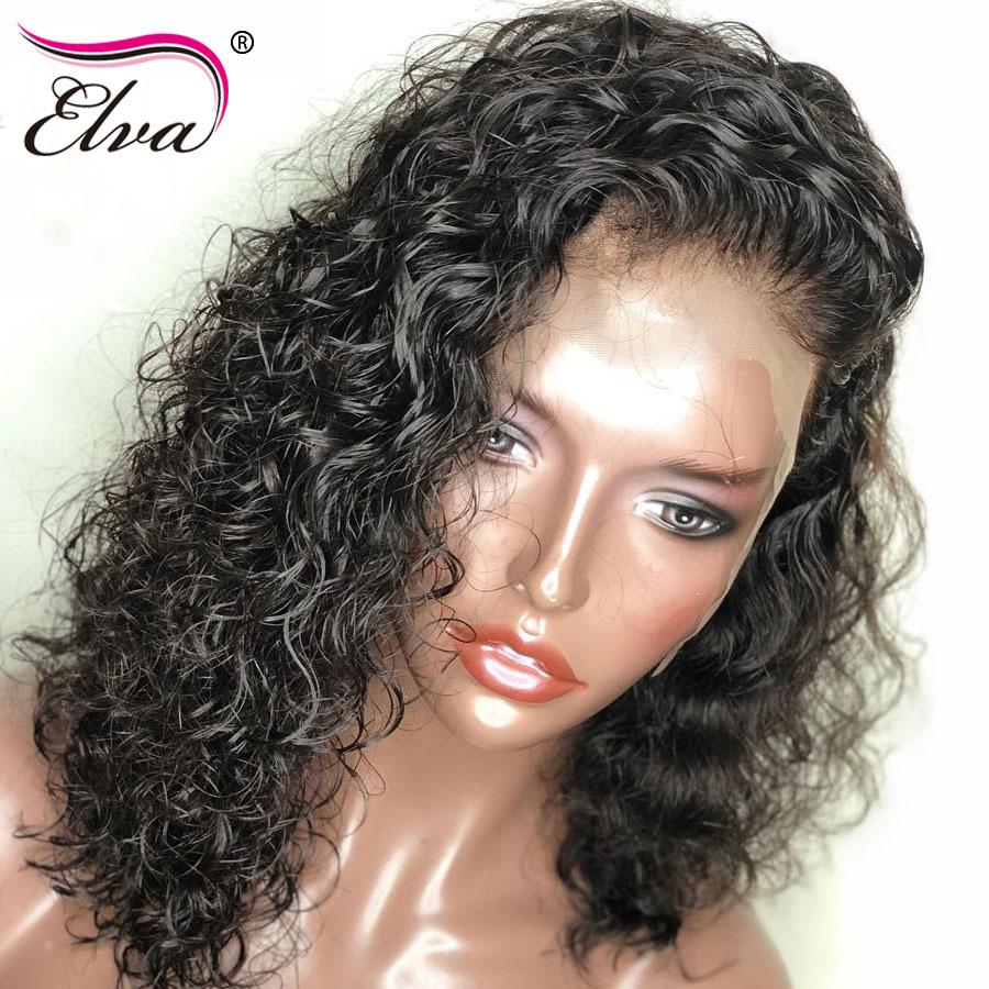 Elva Full Lace Human Hair Wigs Curly Short Human Hair Bob