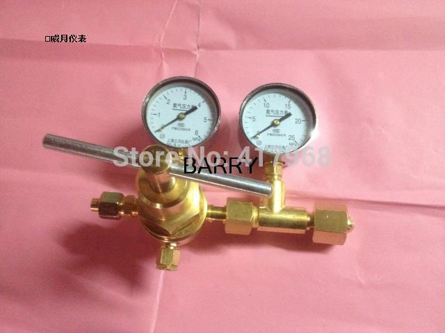Nitrogen Pressure Regulator pressure reducer valve copper YQD-370 oxygen pressure regulator yqy 07 copper o2 pressure regulators