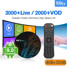 IUDTV IPTV Sweden Spain Italy Germany UK HK1 MAX Android 9.0 4G+32G Italian Nordic Albania Box