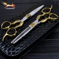 KUMINO 6 professional hairdressing scissors barber tools flat cutting scissors and thinning scissors set japan 440C stainless
