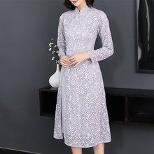 110e4c5be6 2018 New Autumn Women dress Lace Chinese Wind Demure Mother Modified Atmosphere  Dresses Gray Wine Red