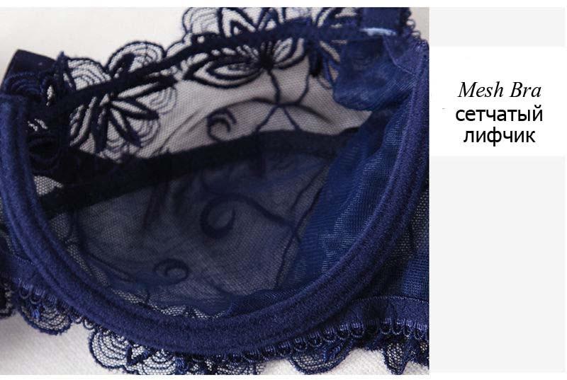 прозрачных вышивкой, тонкий Женский 18