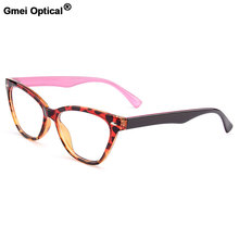Gmei Optical New Urltra-Light TR90 Women's Cat Eye Style Optical Eyeglasses Frames Plastic Myopia Presbyopia Spectacles M1244