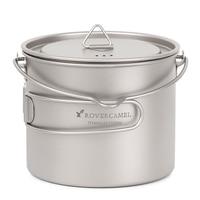 Rover Camel 1.1L Titanium Pot Ultralight Outdoor Camping Cookware Picnic Cooking Pot 1100ml with long handel