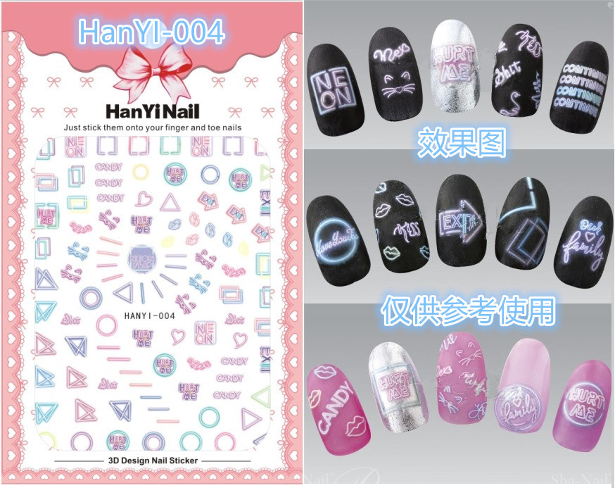 3 sheet 7 type Japanese Ultrathin Nail Stickers Designs Gummed 3D ...
