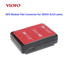 Оригинал «VIOFO» GPS модуль плоский разъем для VIOFO A119SV2 A119 Pro A119V2 Автомобильный видеорегистратор GPS крепление (новая версия)