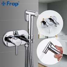 FARP Bidets brass bathroom shower tap bidet toilet sprayer bidet toilet washer mixer muslim anal shower ducha higienica