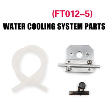 Water Cooling System