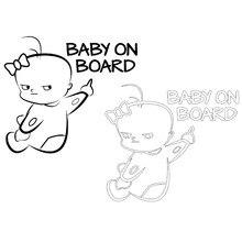 Dewtreetali 16*14.1CM bébé à bord drôle vinyle voiture autocollant avertissement signe décalcomanie