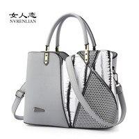 Vintage Women PU Leather Handbags Patchwork Shoulder Bags Messenger Bags Casual Tote Diagonal Bags Female Bags