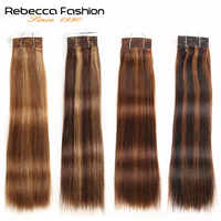 Rebecca Brazilian Natural Straight Hair 1 Bundle Colored #P1B/30 #P4/27 #P4/30 #P27/613 Remy Human Hair Extensions 12-22 Inch