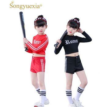 cf7d34059036f Songyuexia niñas Delgado algodón salón moderno Jazz Hip Hop danza  competencia disfraces niños Tops pantalones Ropa de baile