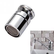 Фильтр экономии воды для ванной, кухни, крана, 360 градусов, аэратор, аэратор, фильтр, наконечник крана, разъем#20
