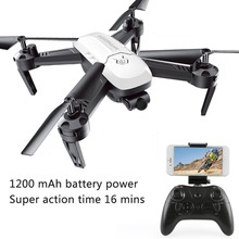 SMRC S8 FPV Quadcopter Mini Wi-Fi RC Drone with0.3MP/720P HD Camera Altitude Hold Headless Mode Gravity Sensor Phone APP Control