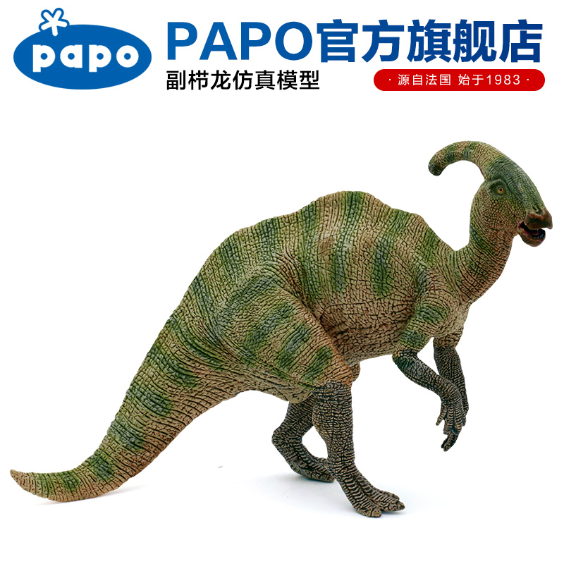 Papo Apatosaurus Simulated dinosaur model Museum Collection Jurassic World Ancient creatures yassfen jurassic dinosaur original carved stone plesiosaur velociraptor pterodactylus apatosaurus fossils decorate
