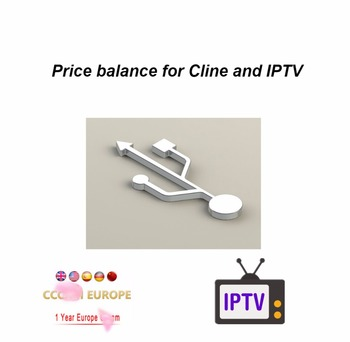 price balance for Cline and IPTV
