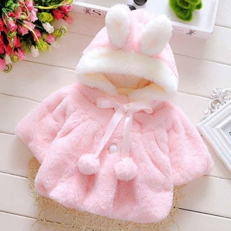เด็กทารกฤดูหนาว Thicken Fluffy Plush Hooded Coat น่ารักกระต่ายกระต่ายกระต่ายกระต่ายกระต่ายกระต่ายกระต่ายกระต่ายกระต่ายหู Lace Up PomPom Ball เสื้อจีบ Faux pearl