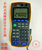 MMB3.0 Portable handheld multimeter companion high precision temperature signal generator process calibrator