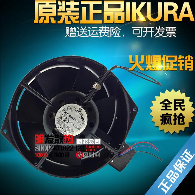 100 V US7506X-TP original 150*55 sensor com alta resistência à temperatura