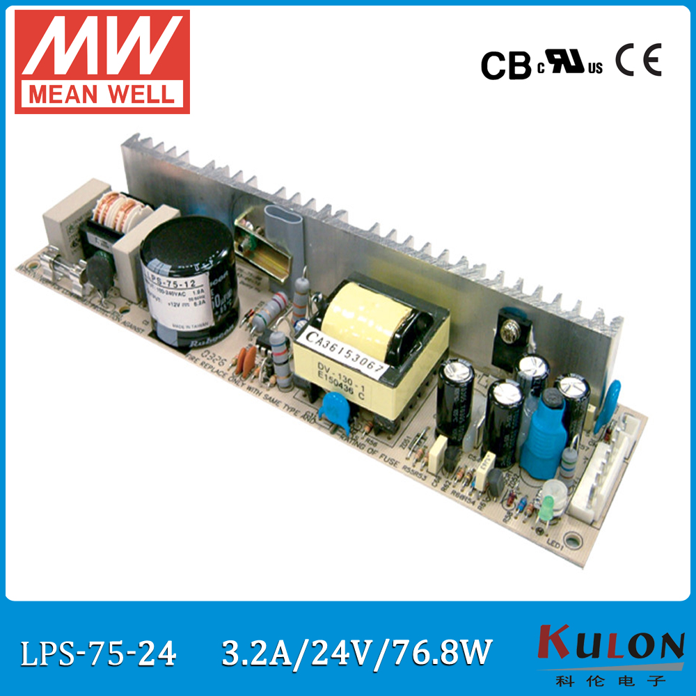 Original MEAN WELL LPS-75-24 single output 3.2A 76.8W 24V PWM control Meanwell Power Supply open frame LPS-75