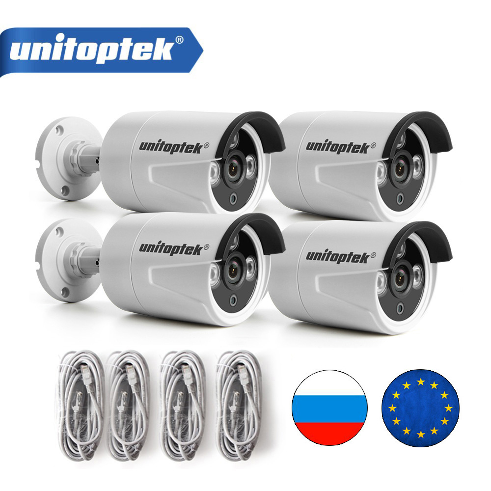 4Pcs 2MP 1080P Bullet POE IP Camera Outdoor Waterproof Only 4X HD IP Cam 4mm IR 20M Video Surveillance System Kits P2P XMEye4Pcs 2MP 1080P Bullet POE IP Camera Outdoor Waterproof Only 4X HD IP Cam 4mm IR 20M Video Surveillance System Kits P2P XMEye