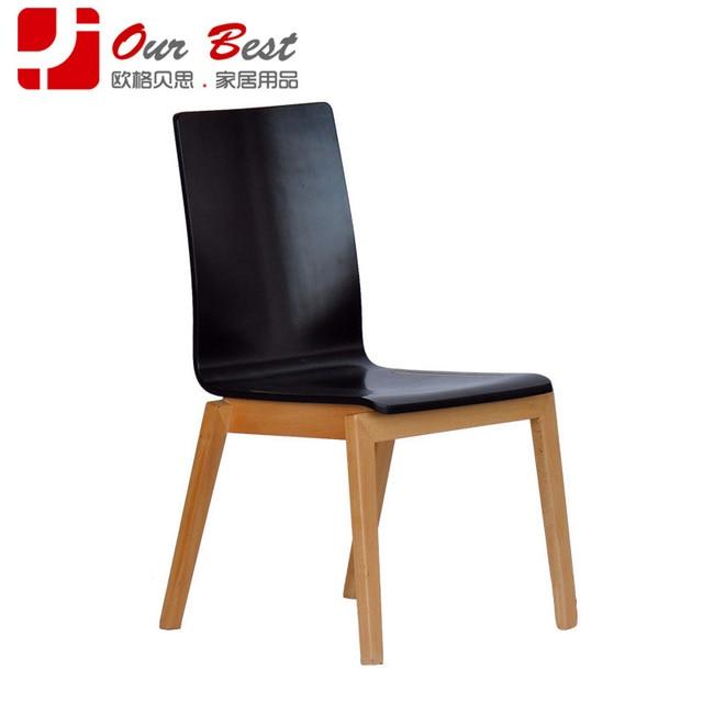 Olger Beth madera sillas de comedor IKEA venta sillas de ocio ...