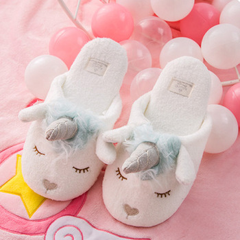 Kids Unicorn Plush Slippers