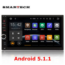 2 din Android 5 1 1 car radio Quad Core 7 inch 1024 600 HD screen