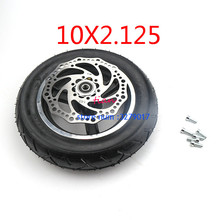 цена на 10inch 10x2.125 Electric Scooter Balancing Hoverboard self Smart Balance Tire 10 inch tyre with Inner Tube