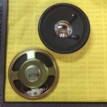 New Small internal magnet sound speaker 8 ohms Euro 3 Watt 8
