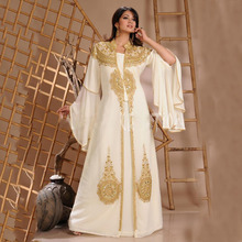 Ivory Royal Dubai Caftan Night Clothes with Lengthy Sleeves Beaded Gold Crystal Promenade Costume Ground Size Chiffon Vestido De Festa